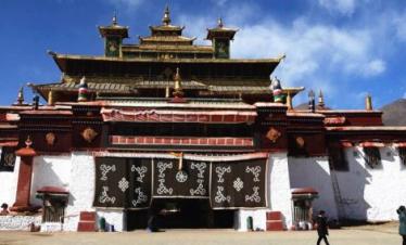 Tibet Overland Tour - 11 Days