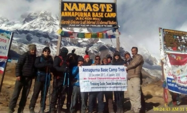 Annapurna Base Camp Trek - 13 Days