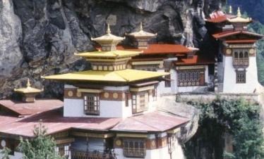 Bhutan Taktsang Tour - 4 Days